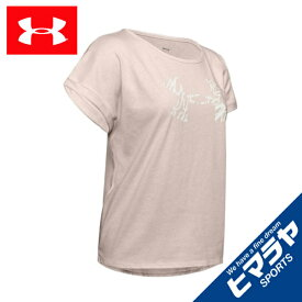 アンダーアーマー Tシャツ 半袖 レディース UAグラフィック ロゴ UAファッション ショートスリーブ クルー 1344688 675 UNDER ARMOUR