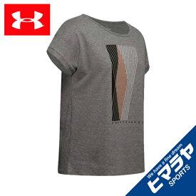 アンダーアーマー Tシャツ 半袖 レディース UAグラフィック エントワインド ファッション ショートスリーブ クルー 1344691 010 UNDER ARMOUR