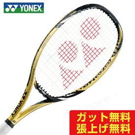 ヨネックス 硬式テニスラケット メンズ レディース 限定 Eゾーン100 EZONE 100 EZ100LTD-016 YONEX メンズ レディース