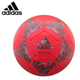 アディダス フットサルボール 4号 タンゴハイブリッドフットサル4号 AFF4632R adidas