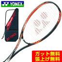 ヨネックス ソフトテニスラケット 後衛向け ジオブレイク70S GEOBREAK70S GEO70S-816 YONEX メンズ レディース