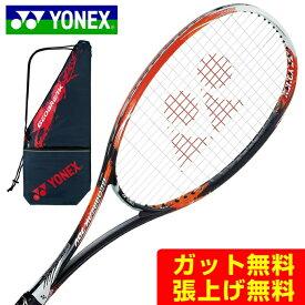ヨネックス ソフトテニスラケット 前衛向け ジオブレイク70V GEOBREAK70V GEO70V-816 メンズ レディース YONEX