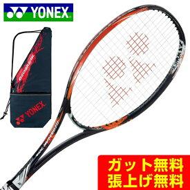 ヨネックス ソフトテニスラケット オールラウンド ジオブレイク70VS バーサス GEO70VS-816 メンズ レディース YONEX