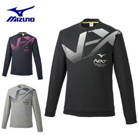 ミズノ テニスウェア Tシャツ 長袖 メンズ レディース N-XT スウェットシャツ 32JC9762 MIZUNO