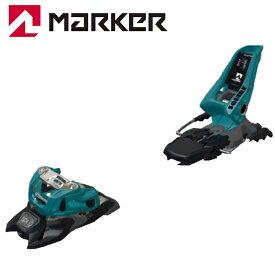 マーカー MARKER スキービンディング スクワイヤ 11 ID ティール SQUIRE 11 ID TEB 90mm