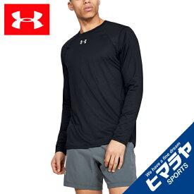 アンダーアーマー スポーツウェア 長袖 メンズ UAクオリファイアー ロングスリーブ ランニング Tシャツ MEN 1342930-001 UNDER ARMOUR