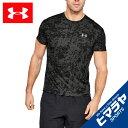 アンダーアーマー スポーツウェア 半袖Tシャツ メンズ UAスピードストライド プリント ショートスリーブ Tシャツ 1326778-001 UNDER ARMOUR