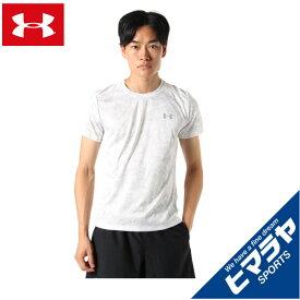 アンダーアーマー スポーツウェア 半袖Tシャツ メンズ UAスピードストライド プリント ショートスリーブ ランニング MEN 1326778-100 UNDER ARMOUR