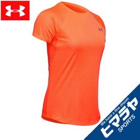 アンダーアーマー スポーツウェア 半袖Tシャツ レディース UAスピードストライド ショートスリーブ 1326462-836 UNDER ARMOUR