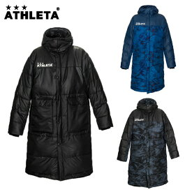 アスレタ ATHLETA サッカーウェア ベンチコート メンズ 中綿フードベンチコート 04129