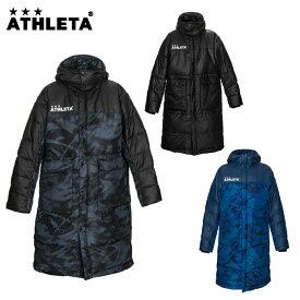 アスレタ ATHLETA サッカーウェア ベンチコート ジュニア 中綿フードベンチコート 04129J