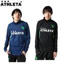 アスレタ サッカーウェア プラクティスシャツ 長袖 メンズ ハイネック トップ HM-001 ATHLETA