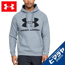 アンダーアーマー スウェットパーカー メンズ UAライバルフリース スポーツスタイル ロゴフーディー トレーニング MEN 1345628-035 UNDER ARMOUR