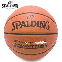 スポルディング バスケットボール 7号球 DOWNTOWN ダウンタウン 76-499J SPALDING