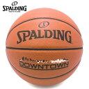 【期間限定対象商品500円クーポン発行中】スポルディング バスケットボール 5号球 ジュニア DOWNTOWN ダウンタウン 76…