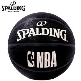 スポルディング バスケットボール 5号球 TWILIGHT トワイライト 71-183J 屋外用 SPALDING