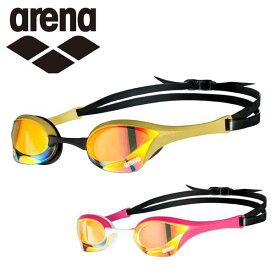 アリーナ(arena) 2019世界水泳モデル FINA承認 クッション付き スイミングゴーグル ミラーレンズ COBRA ULTRA コブラウルトラ AGL-O180M