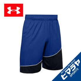 アンダーアーマー バスケットボール パンツ メンズ Baseline 10in ベースライン 25cm ショーツ 1343004 400 UNDER ARMOUR