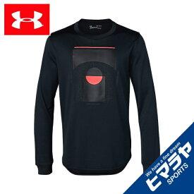 アンダーアーマー バスケットボール 長袖シャツ ジュニア UAベースライン ロングスリーブ BEYOND THE ARC Tシャツ BOYS 1346809 001 UNDER ARMOUR
