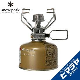 スノーピーク シングルバーナー ギガパワーストーブ GS-100AR2 snow peak