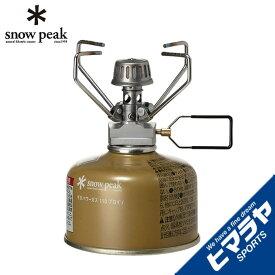 スノーピーク シングルバーナー ギガパワーストーブ 地 GS-100R2 snow peak