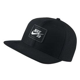 ナイキ キャップ 帽子 メンズ レディース SB エアロビル プロ 2.0 BV2659-010 NIKE