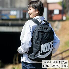ナイキ バックパック メンズ レディース エレメンタル2.0 BA5876-082 NIKE
