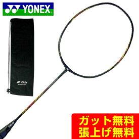 ヨネックス バドミントンラケット ナノフレア800 NANOFLARE800 NF-800-798 YONEX メンズ レディース