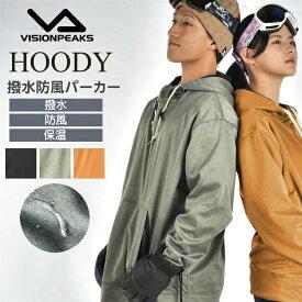 スノーボード スキー 撥水防風パーカー メンズ フーディー HOODY VP130105I01 ビジョンピークス VISIONPEAKS