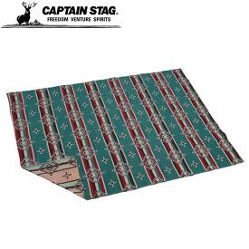 キャプテンスタッグ CAPTAIN STAG ラグマット ネイティブ ラグ 1820 UP-2587