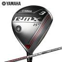 ヤマハ YAMAHA ゴルフクラブ フェアウェイウッド メンズ RMX FW 2020 リミックス シャフト オリジナルカーボン TMX-420F