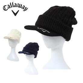 キャロウェイ ゴルフ ニット帽 メンズ ケーブルニットキャップ 241-9284606 Callaway