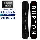 バートン BURTON スノーボード 板 メンズ Custom X Camber Snowboard カスタムエックス キャンバー 106891