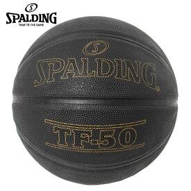 スポルディング バスケットボール 6号球 TF-50 Graffiti 84-022J 屋外用 SPALDING