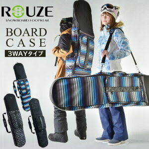 スノーボードケース メンズ レディース 対応ボードサイズ〜165cm迄 大容量 オールインワン 3WAY リュック/ショルダー/ハンド Wrap RZB509 ラウズ ROUZE スノーボード ケース