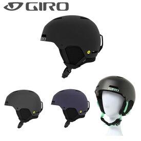 【ポイント5倍 3/2 9:59まで】 ジロ GIRO スキー スノーボードヘルメット メンズ レディース レッジ ミップス LEDGE MIPS