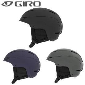 ジロ GIRO スキー スノーボード ヘルメット メンズ レディース レシオ