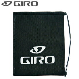 ジロ GIRO スキー スノーボード ヘルメットケース ヘルメットバッグ