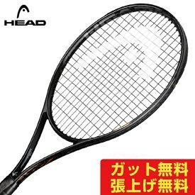 ヘッド 硬式テニスラケット スピードMP グラフィン360 Graphene 360 Speed X MP 236109 HEAD メンズ レディース