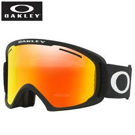 オークリー スキー スノーボードゴーグル メンズ レディース OFRAME2.0PROXL Sレンズ付き フレーム OO7112A-01 OAKLEY