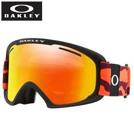 オークリー スキー スノーボードゴーグル メンズ レディース OFRAME2.0PROXL Sレンズ付き フレーム OO7112A-05 OAKLEY