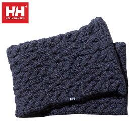 ヘリーハンセン HELLY HANSEN ネックウォーマー メンズ レディース Cable Snood ケーブルスヌード HA91860 ZH