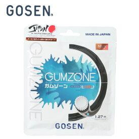 ゴーセン ソフトテニスガット ガムゾーン127 GUMZONE SSGZ11GB GOSEN