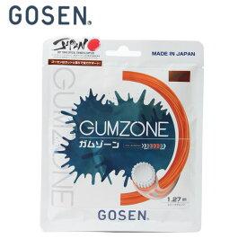 ゴーセン GOSEN ソフトテニスガット GUMZONE ガムゾーン SSGZ11SO