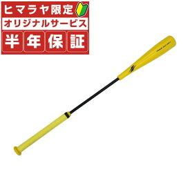 フィールドフォース 野球 トレーニング用品 メンズ レディース インサイドアウトバット FIOB-8355 FIELDFORCE