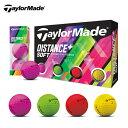 テーラーメイド TaylorMade ゴルフボール 1ダース DISTANCE+ SOFT ディスタンス+ ソフト マルチカラー ボール M7174701