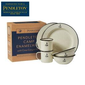 ペンドルトン 食器セット 皿 マグカップ キャンプエナメルウェア XW713 19370005 PENDLETON