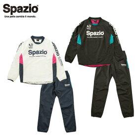 スパッツィオ ピステ上下セット メンズ レディース 定番ピステ上下セット GE-0396 SPAZIO