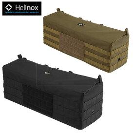 ヘリノックス 収納ボックス テーブルサイドストレージ Lサイズ 19752018 Helinox