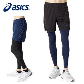 アシックス バレーボール パンツ メンズ AWCプラクティスパンツ 2051A034 asics
